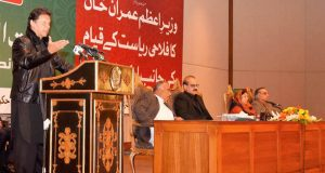 ہیلتھ کارڈ کا اجرائ:حکومت کی ہرپالیسی کا محورغربت کا خاتمہ ہے، عمرا ن خان