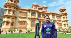 اپنے ہوم گراؤنڈ پر بڑا ایونٹ جیتنے کا خواب پورا ہوگیا، سرفراز احمد