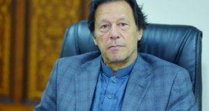 وزیر اعظم عمران خان کی افغانستان کو پہلا ٹیسٹ میچ جیتنے پر مبارکباد