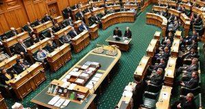 نیوزی لینڈ پارلیمنٹ اجلاس کا تلاوت کلام پاک سے آغاز