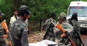 بھارت میں باغیوں کا سیکیورٹی فورس پر حملہ، ایک اہلکار ہلاک اور 5 زخمی