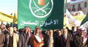 امریکا کا 'اخوان المسلمون' کو دہشت گرد تنظیم قرار دینے کا فیصلہ