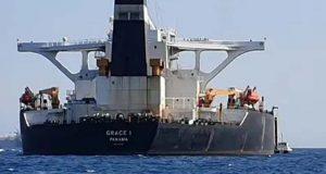 برطانوی تحویل میں ایرانی آئل ٹینکر کے عملے کے تمام ارکان ضمانت پر رہا