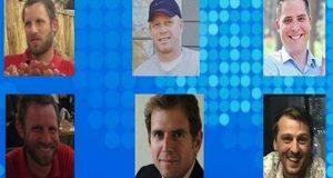 ایران کا 17 امریکی جاسوس پکڑنے کا دعویٰ، کچھ کو سزائے موت