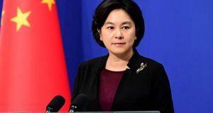 چین کا مسئلہ کشمیر پر امریکی صدر کی ثالثی کی پیشکش کا خیر مقدم