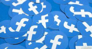 جرمنی: نفرت انگیز مواد کے خلاف کارروائی میں ناکامی پر 'فیس بک' پر جرمانہ