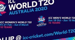 ورلڈ کپ ٹی 20 کے لئے ٹکٹوں کی آن لائن فروخت شروع
