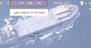 ڈرون گرانے کا امریکی دعویٰ جھوٹا ہے، ایران نے ویڈیو جاری کردی