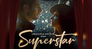 ماہرہ خان کی فلم 'سپر اسٹار' میں شامل عاطف کا گیت 'انجانا' ریلیز