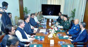 چین کا پاکستان کی بھرپور حمایت کا اعلان