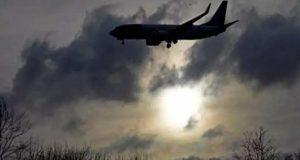 مودی کا تکبر خاک  میںملانے کیلئے  بھارت کےلئے فضائی حدود بند کرنے کا فیصلہ