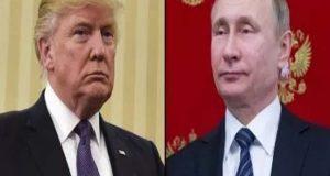 امریکا نے روس کے ساتھ معاہدے سے دست بردار ہو کر خطرے کی گھنٹی بجا دی