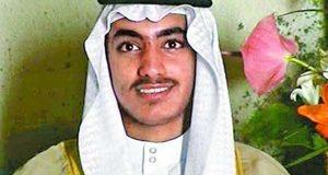 امریکا کا اسامہ بن لادن کے بیٹے حمزہ کی ہلاکت کا دعویٰ