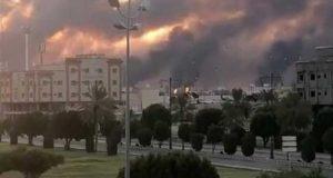 سعودی عرب کی بڑی آئل فیلڈ پر ڈرون حملے