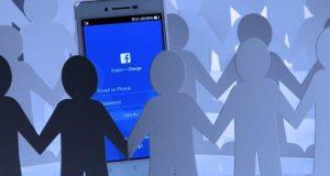 فیس بک ایپ کی انسٹالیشن 5 ارب کا ہندسہ عبور کرگئی