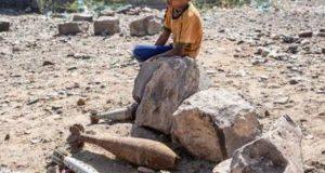 یمن میں بارودی سرنگ دھماکے میں 9 سالہ بچہ جاں بحق، 2 زخمی